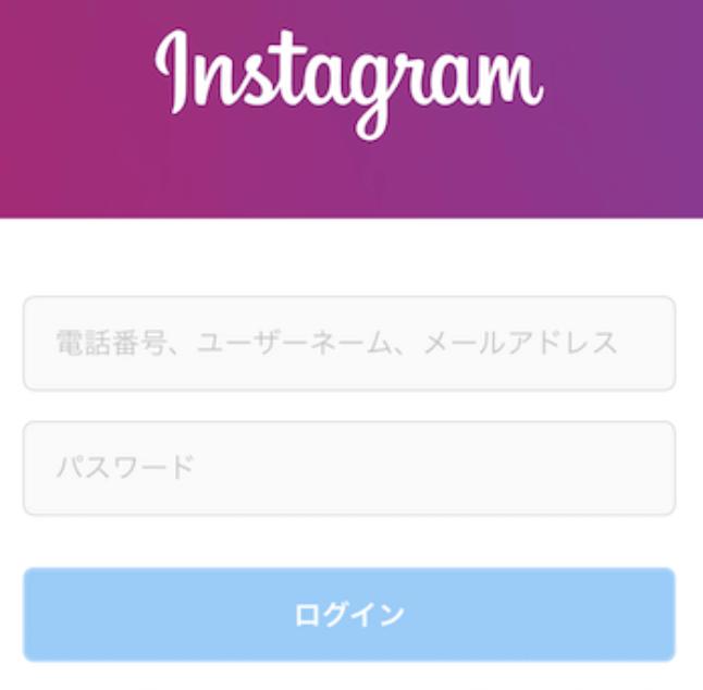 ログイン instagram com
