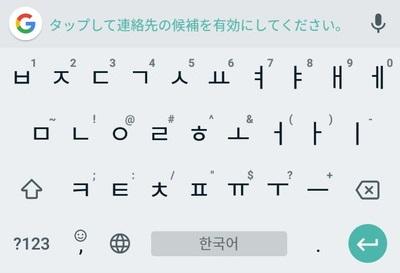 変換 韓国 語 名前