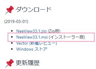 おすすめ 漫画ビューア windows10