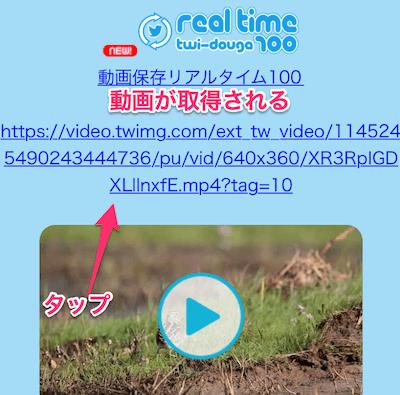 動画 リアルタイム ツイッター 保存 ツイッター動画保存リアルタイム100