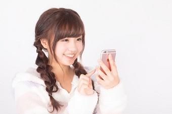 点 iphone オレンジ