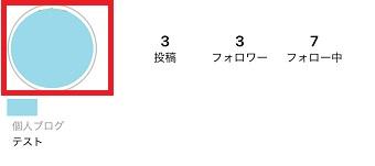 順番 インスタ ストーリー 観覧 者 【2021最新】インスタストーリー足跡の順番が変わったって?