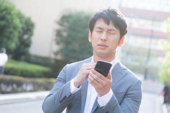 自動 スクロール iphone
